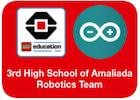 Ομάδα Ρομποτικής